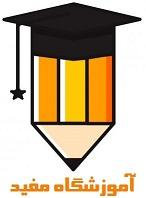 آموزش دروس تمام پایه های تحصیلی