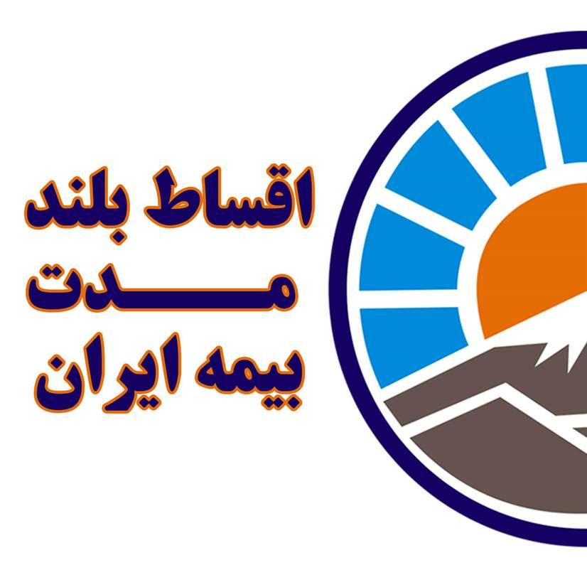 بیمه ایران پردیس