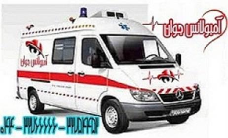 آمبولانس تلفنی خصوصی ارومیه