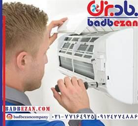تعمیر کار کولر گازی در غرب تهران 09124274886