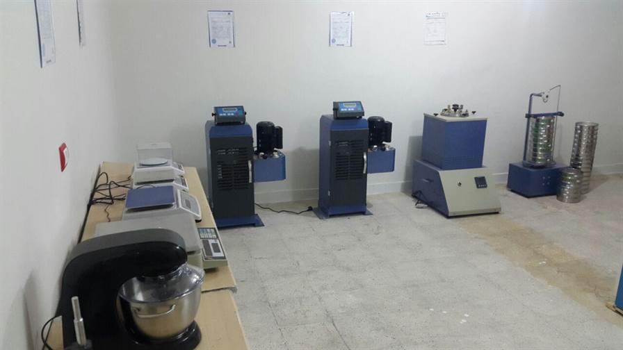 آزمایشگاه خاک و بتن