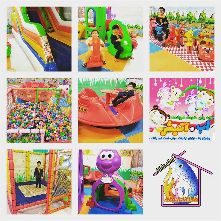 خانه بازی هوشمند کودک آب و آتیش VIP و ایزوله