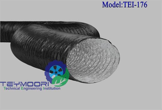 وارد کننده لوله های انتقال هوا فلکسیبل