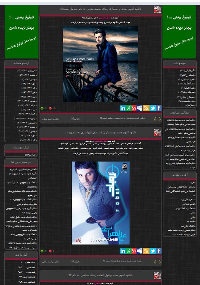 وب سایت طراحی فیلم شرکت کارا