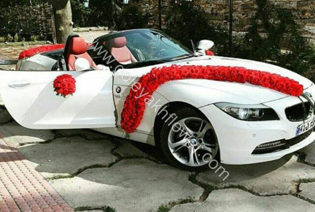 دسته گل عروس ، گل ماشین عروس
