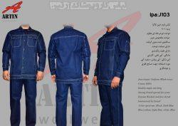 فروش لباس کار(کاپشن شلوار جين)