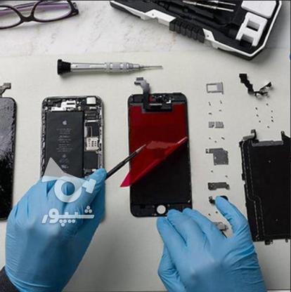 تعمیرات تخصصی انواع گوشی سامسونگ و ایفون