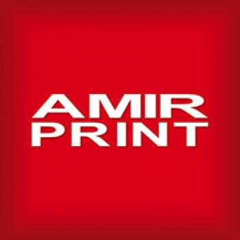 خدمات چاپی | امیر پرینت