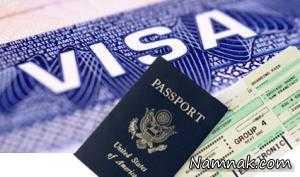 اخذ ویزای اروپا