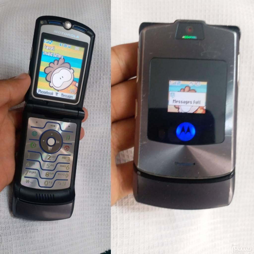 موبایل موتورولا