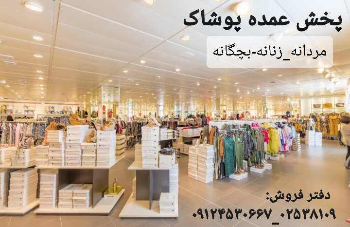 پخش عمده لباس زیر با قیمت عالی
