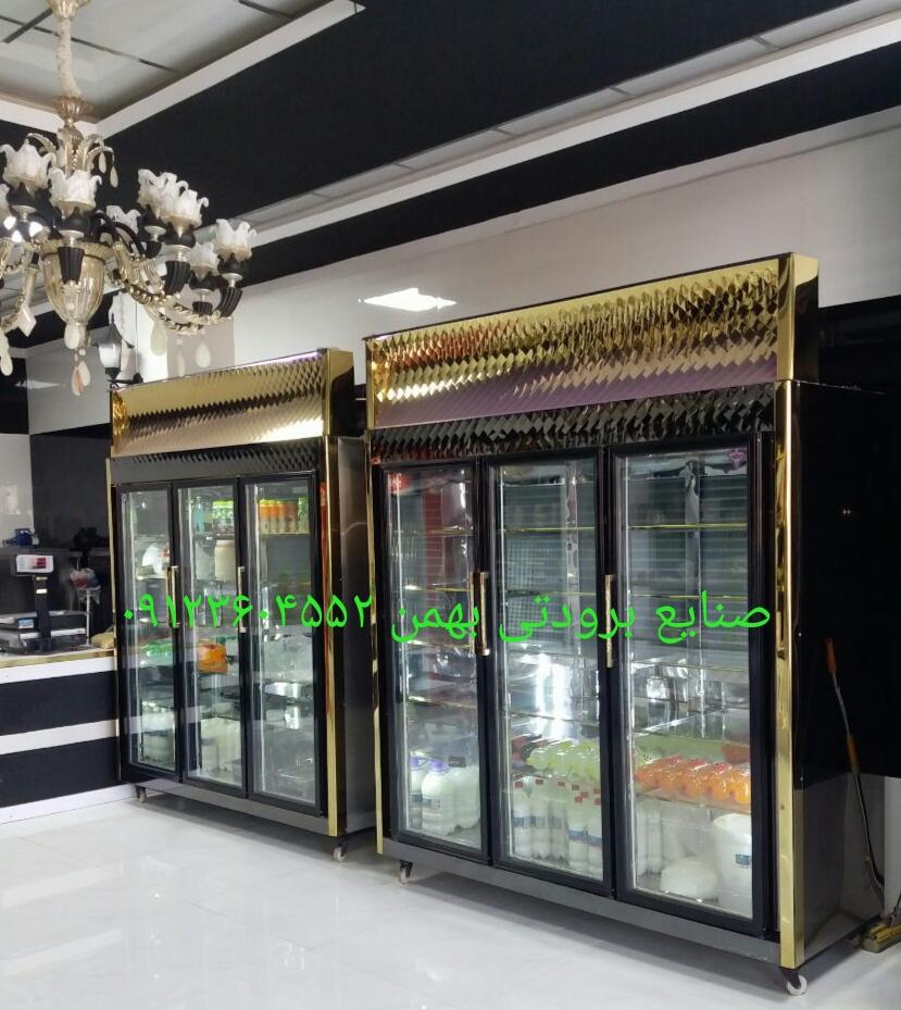 صنایع برودتی بهمن