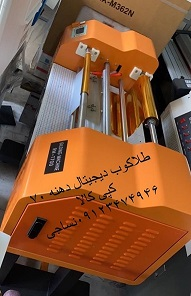 فروش دستگاه طلاکوب دیجیتال و چسب گرم و لمینت سرد و گرم