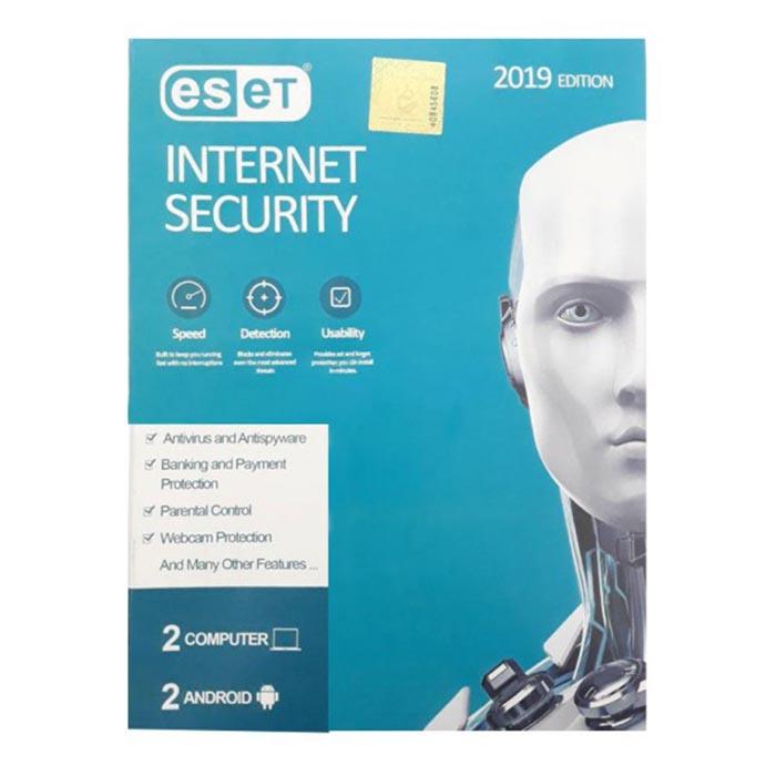 جشنواره تابستانه فروش آنتی ویروسeset Internet Security