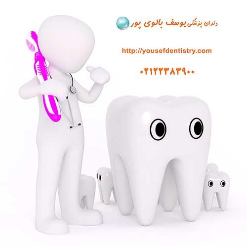 انجام خدمات دندانپزشکی در سعادت آباد تهران