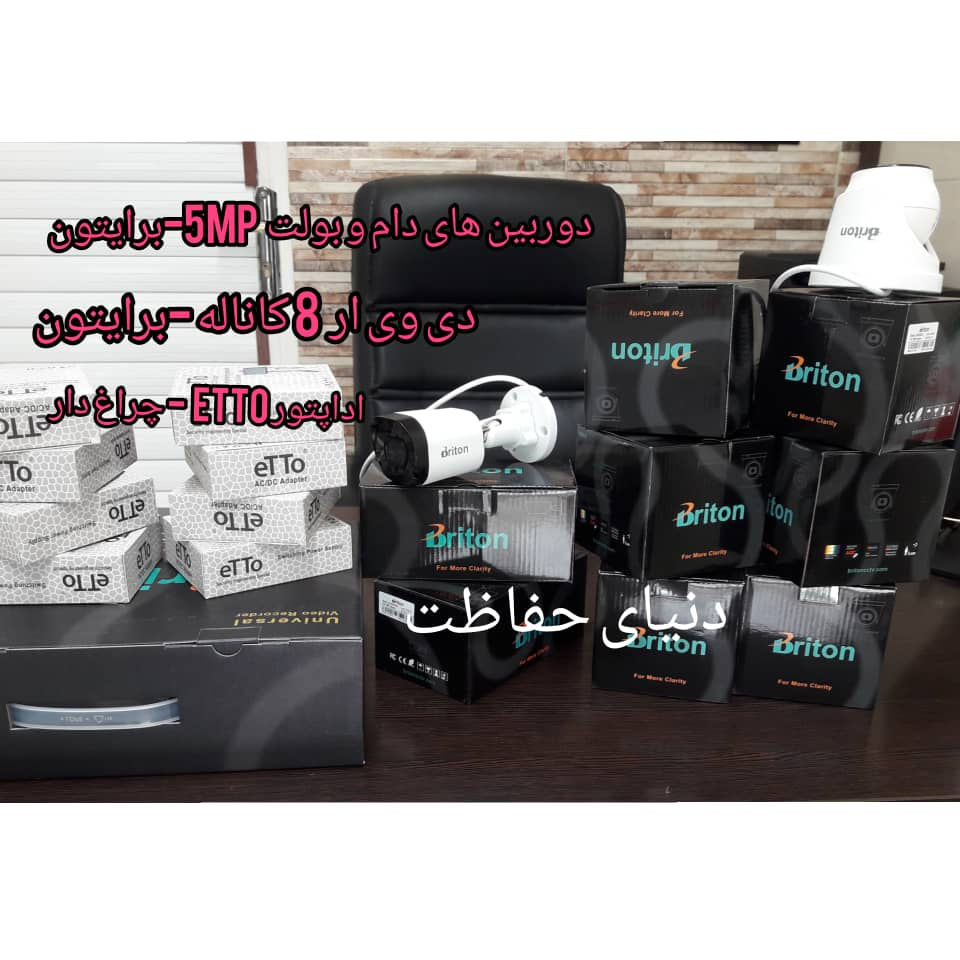 دوربین مداربسته دزدگیر اماکن اعلام حریق خوزستان دنیای حفاظت