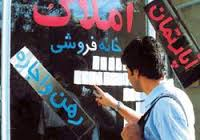 سپردن ملک و فروش فوری در خیابان امام رضا مشهد09154761412