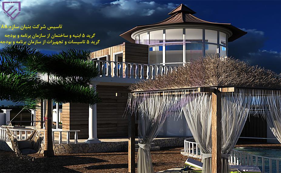 طراحی باغسرا طراحی باغ ویلاواستخر