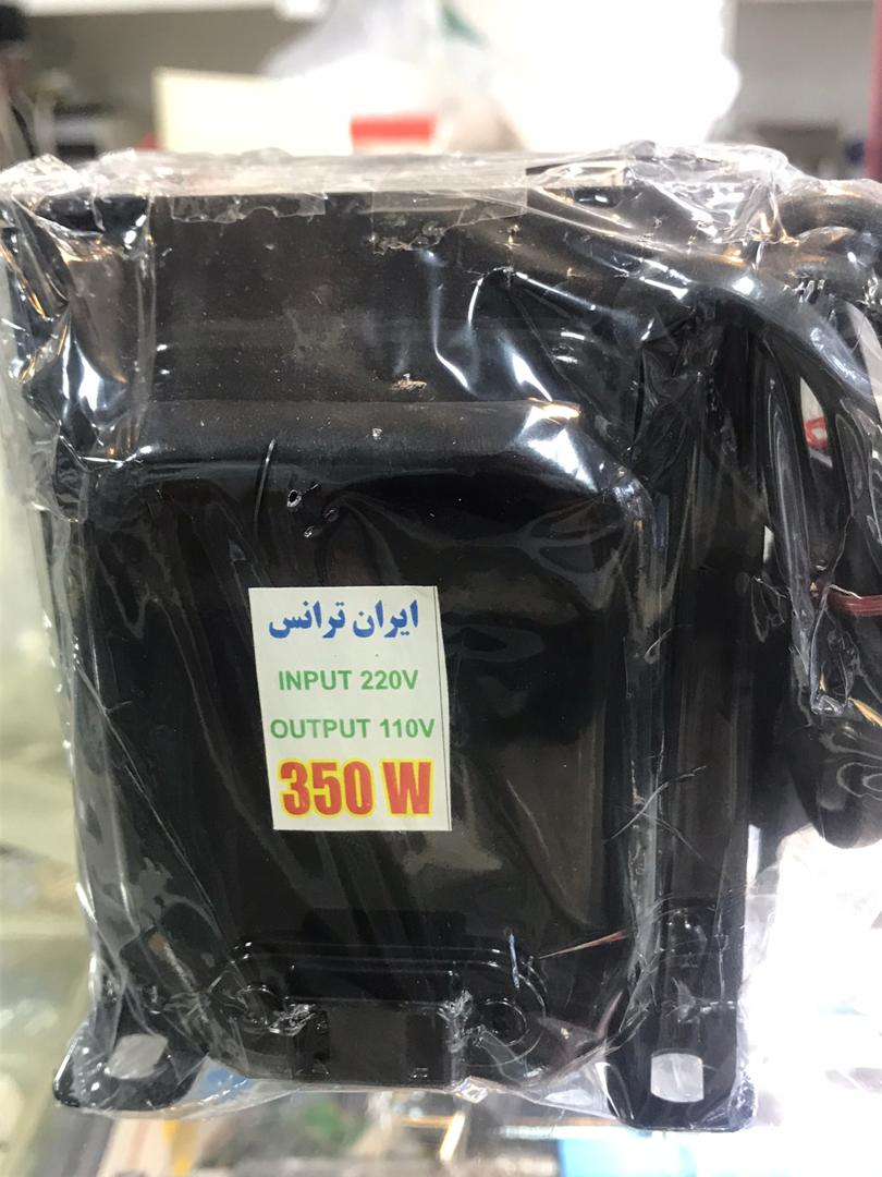 ساخت و فروش ترانس مبدل V110 ولت به ۲۲۰v ولت و بالعکس ۲۲۰ ولت به ۱۱۰ ولت