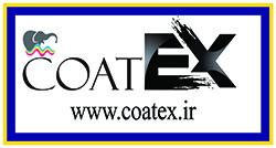 عایق رطوبتی پایه سیمان کوتکس(coatex)