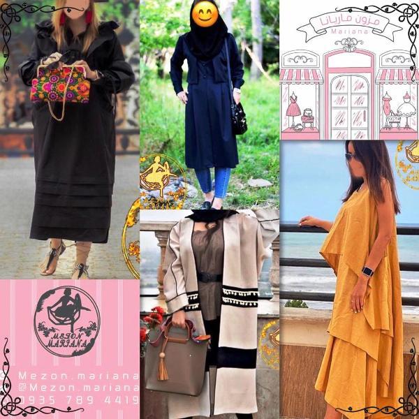 مزون ماریانا طراحی و دوخت انواع لباس مجلسی،مانتو،شومیز،پیراهن