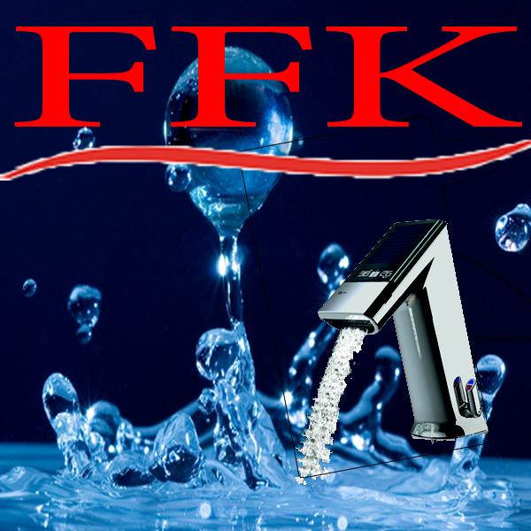 شیرآلات چشمی،وسایل کاهنده مصرف آب