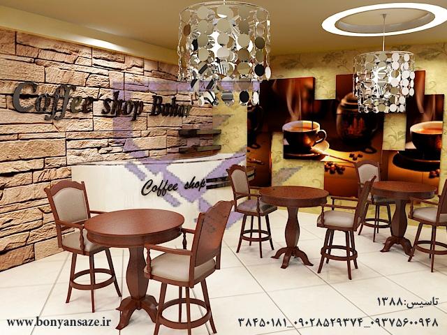 طراحی رستوران , کافی شاپ در مشهد