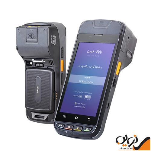 فروش ویژه ی اندروید پوز Urovo I9000