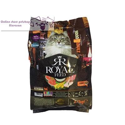 غذای خشک گربه بالغ رویال فید