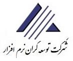 شرکت توسعه گران نرم افزار آذربایجان