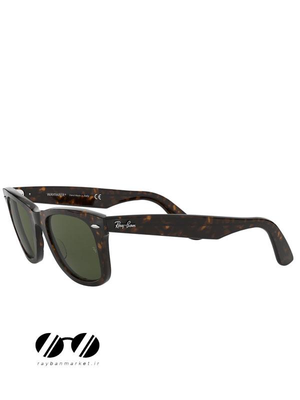 عینک ریبن Wayfarer
