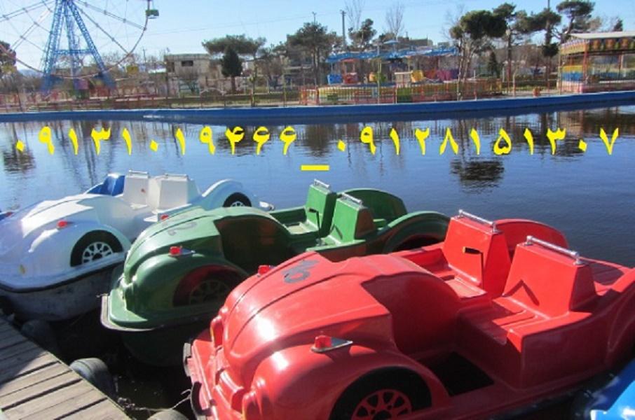 قایق های پدالی دوچرخه ای و موتوری فایبر گلاس