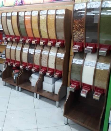 محفظه چای، برنج، خشکبار آکاربو