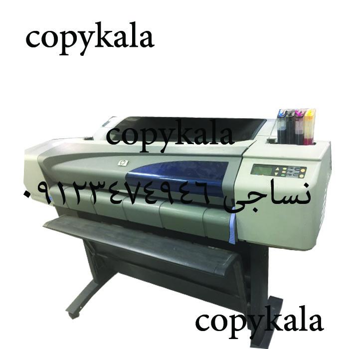 فروش دستگاه پلاتر Hp500 و دستگاه برش برقی و سلفون کش