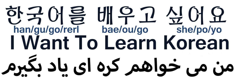کلاس مجازی زبان