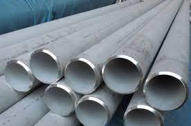 واردات و تامین انواع لوله استیل اعم از لوله استنلس استیل و لوله کربن استیل (مانیسمان و درز
