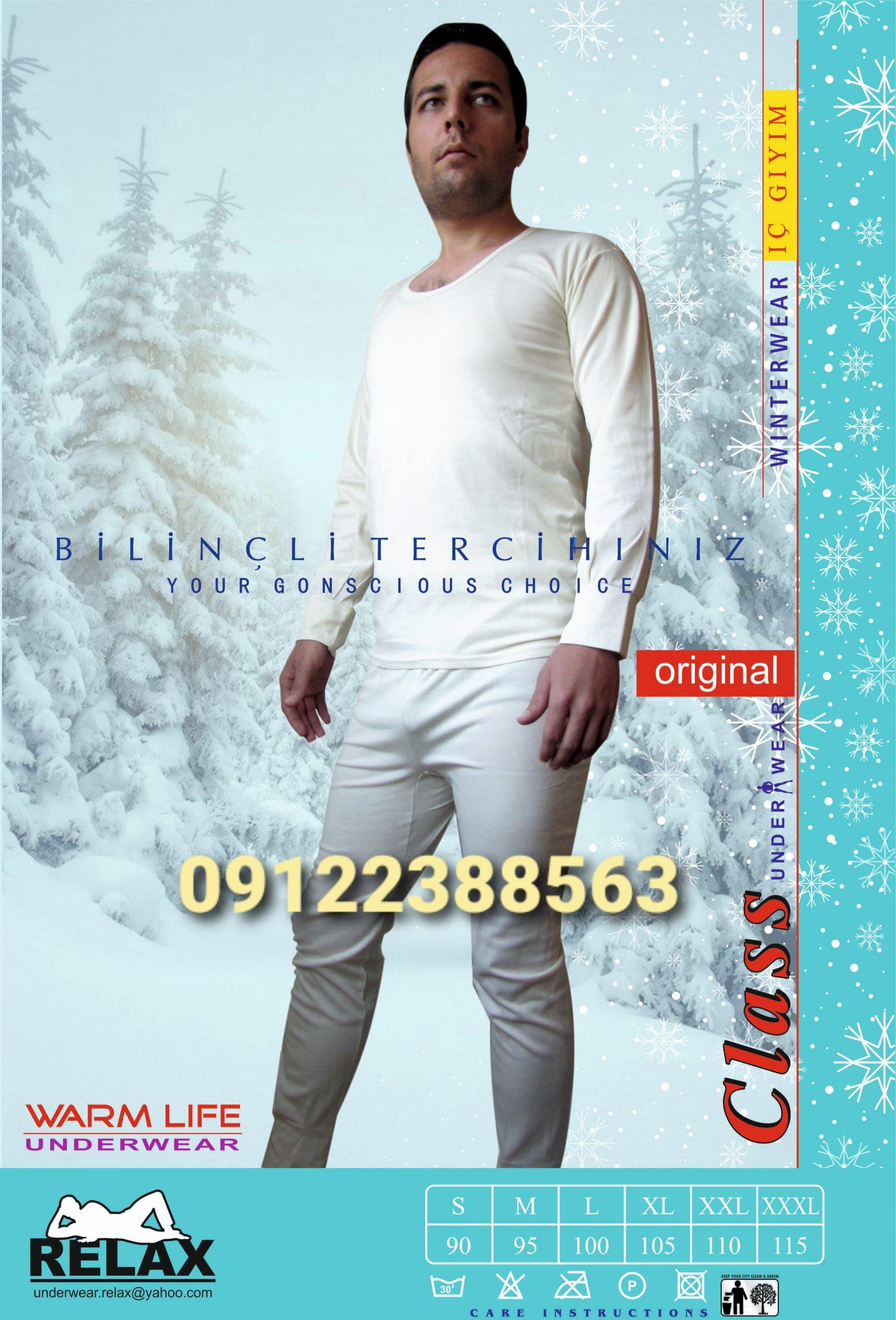 لباس زیرگرم مردانه کلاس Class گرمکن زمستانی