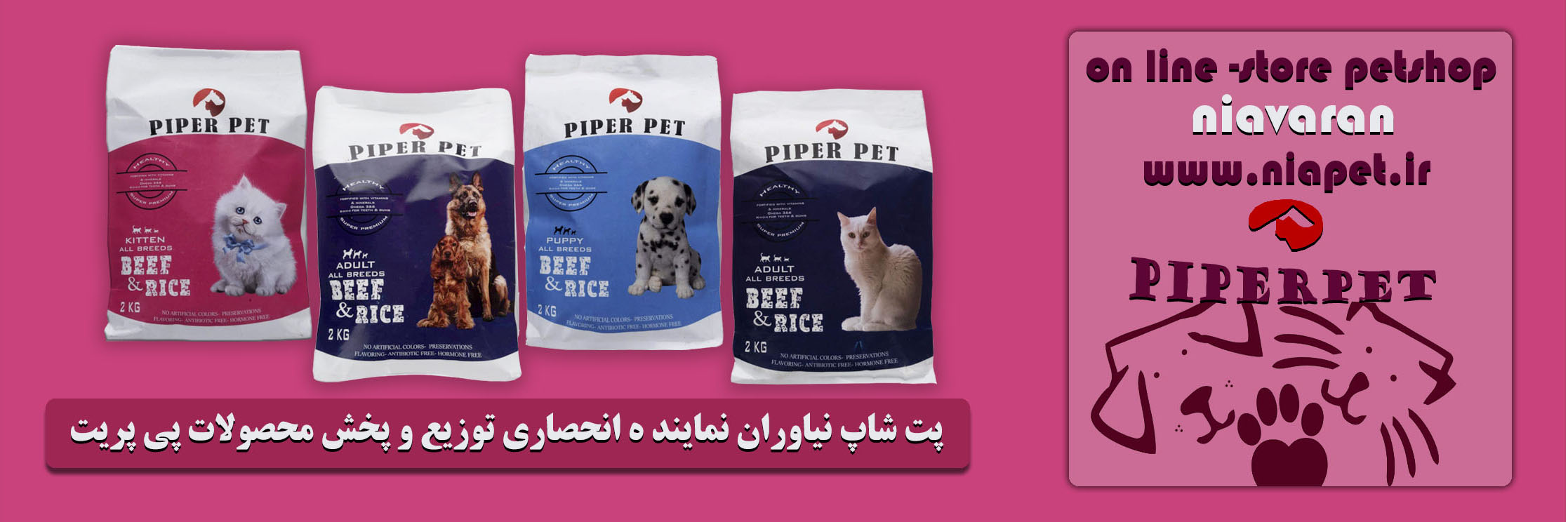 فروش عمده غذای سگ و گربه