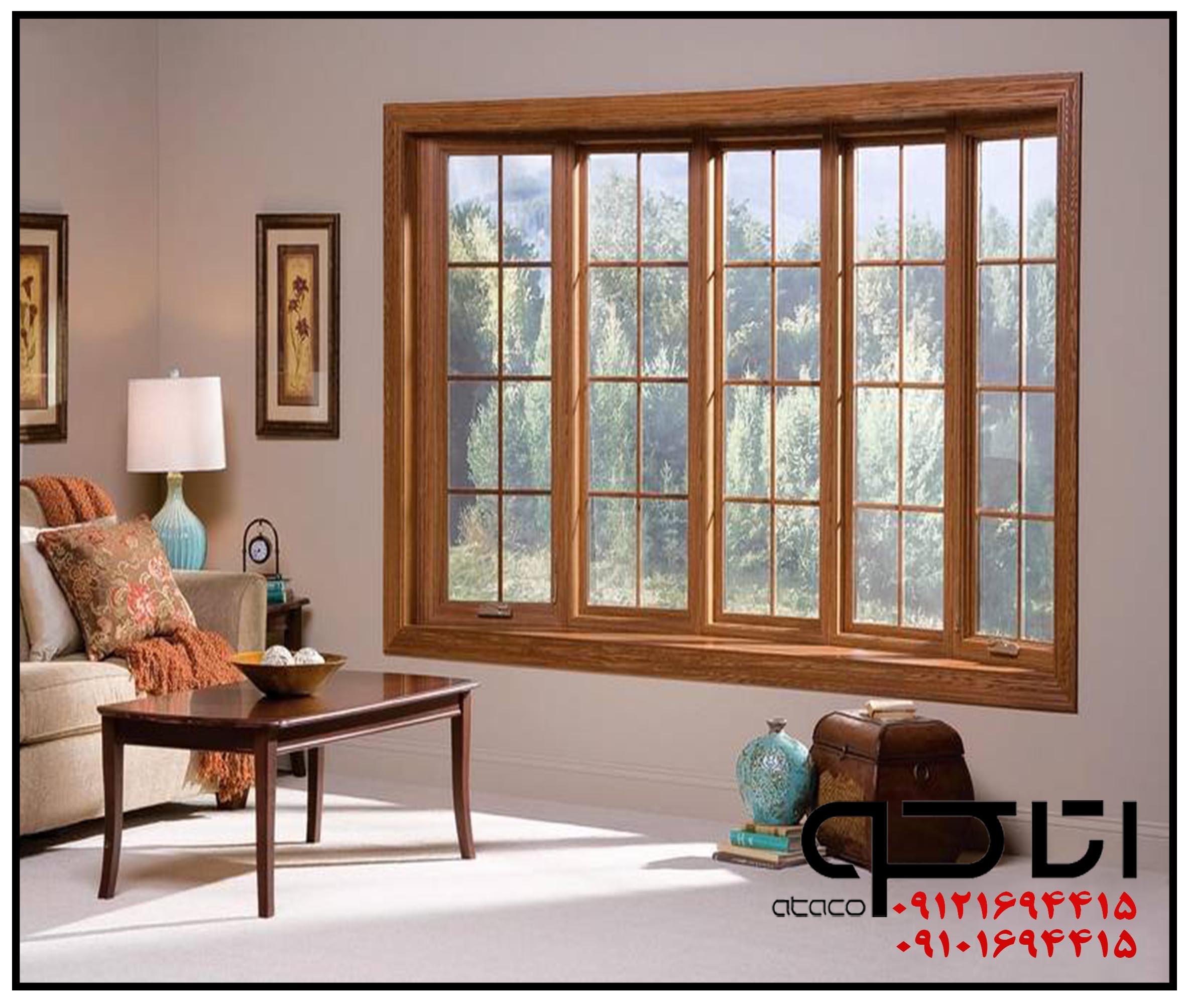 تولید درب و پنجره دو جداره در اردبیل