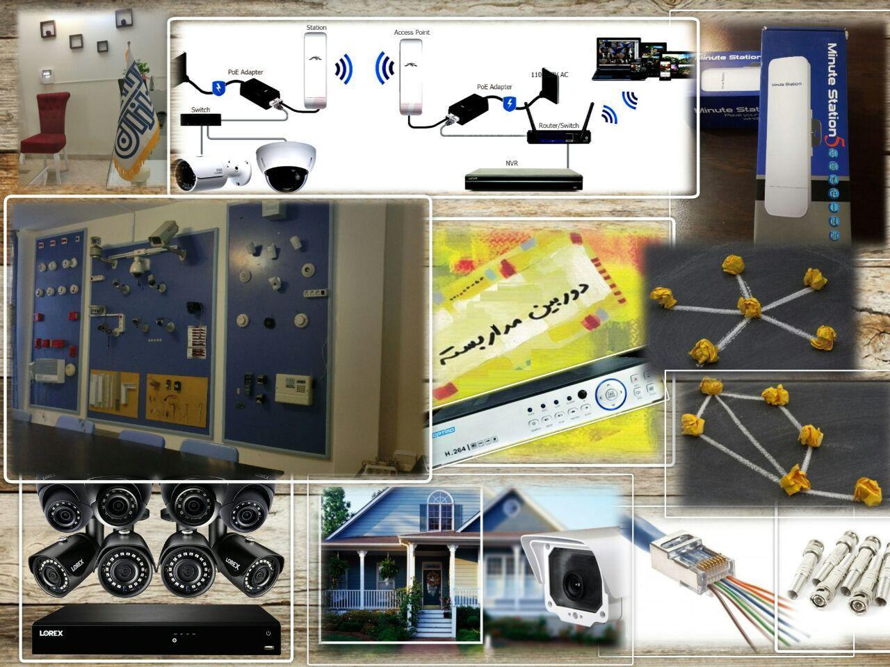دوره نصب و تعمیرات سیستمهای مداربسته (دوربین و Dvr)