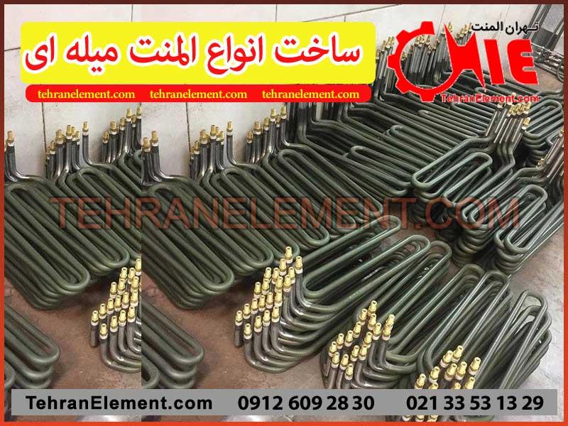 تهران المنت تولید کننده انواع لوازم حرارتی
