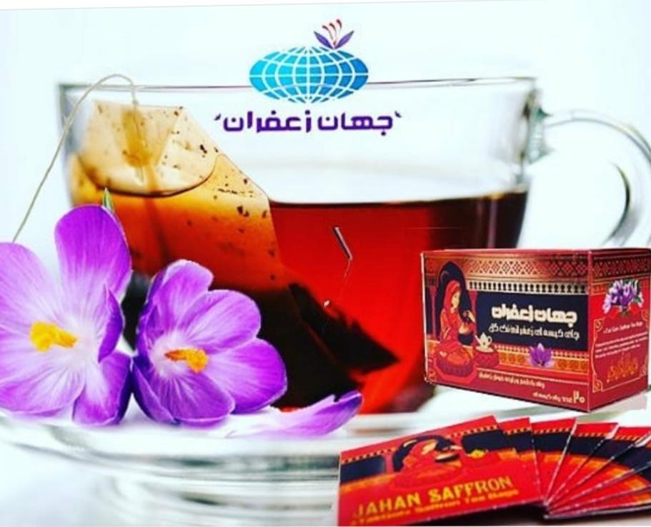 چای کیسه زعفرانی شرکت جهان زعفران