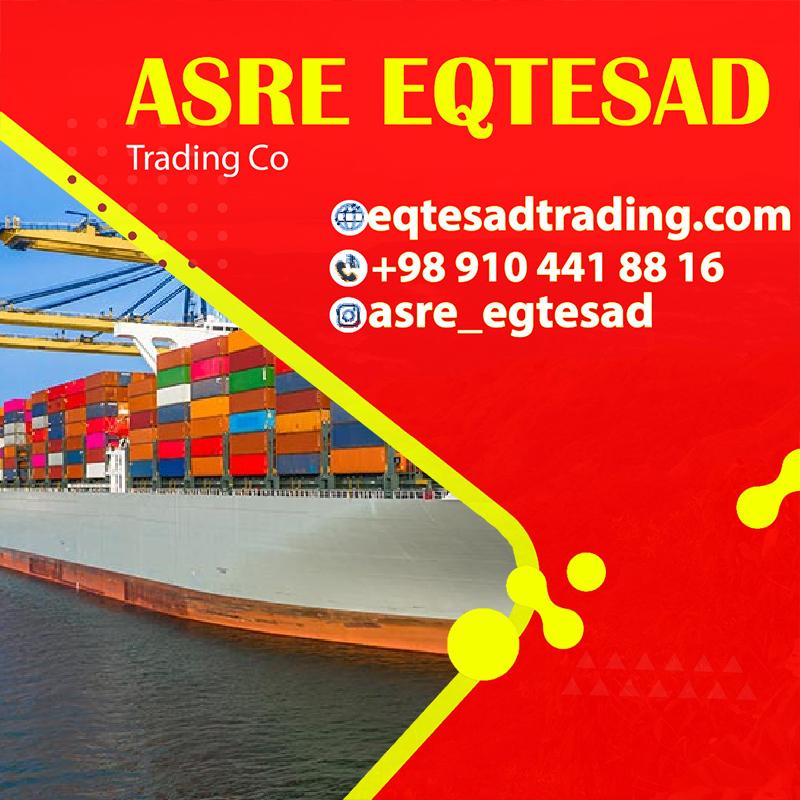 دریافت مجوز صادرات با شرکت بازرگانی عصر اقتصاد