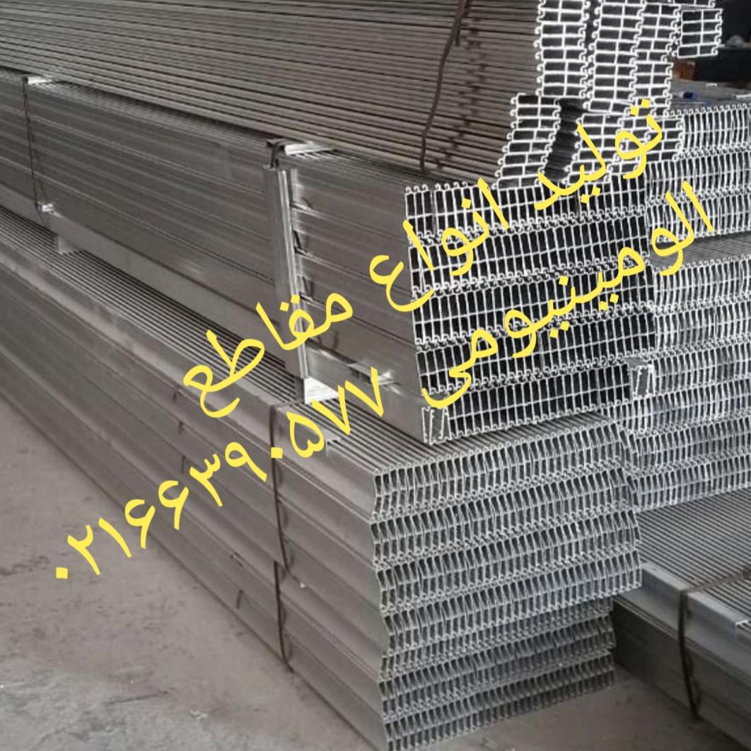وارد کننده ورق آلومینیوم