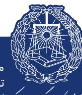 مشاوره حقوقی مازندران
