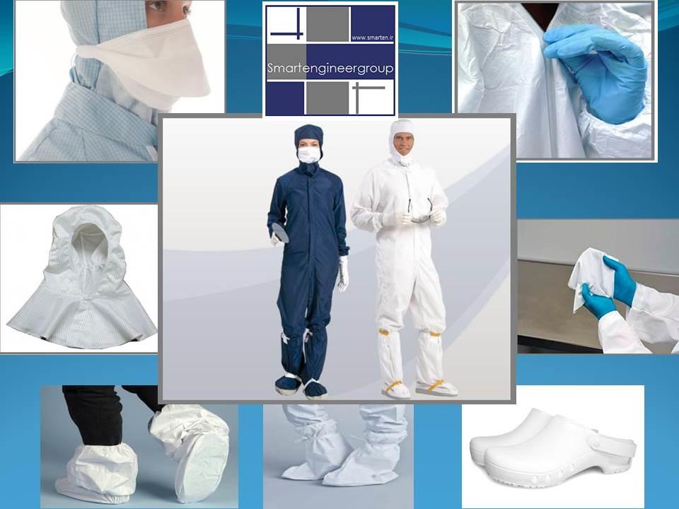 تجهیزات اتاق تمیز و آزمایشگاهی