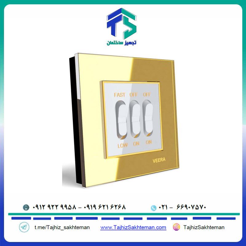 فروش ویژه کلید و پریز ویرا مدل امگا طلایی طلایی سفید