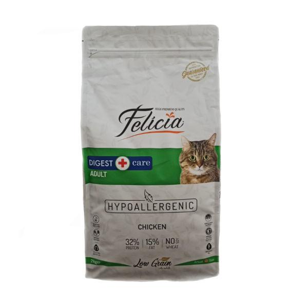 غذای خشک گربه فلیسیا