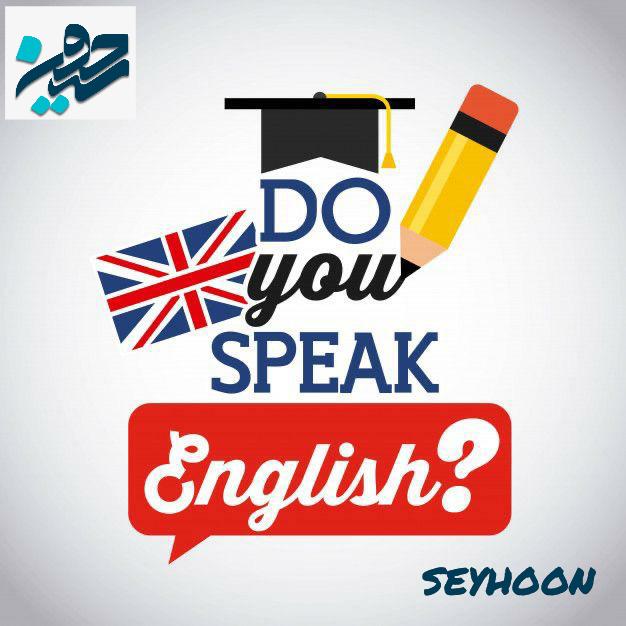 بهترین آموزشگاه زبان درقیطریه (سیحون)