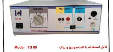انواع الکترو کوتر نو و کارکرده